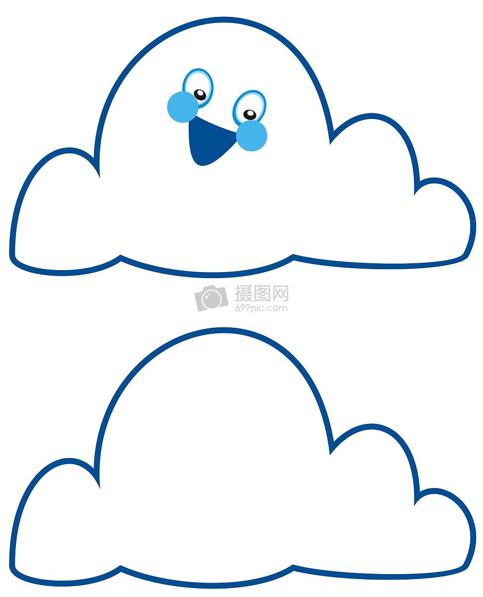 卡通云朵矢量图