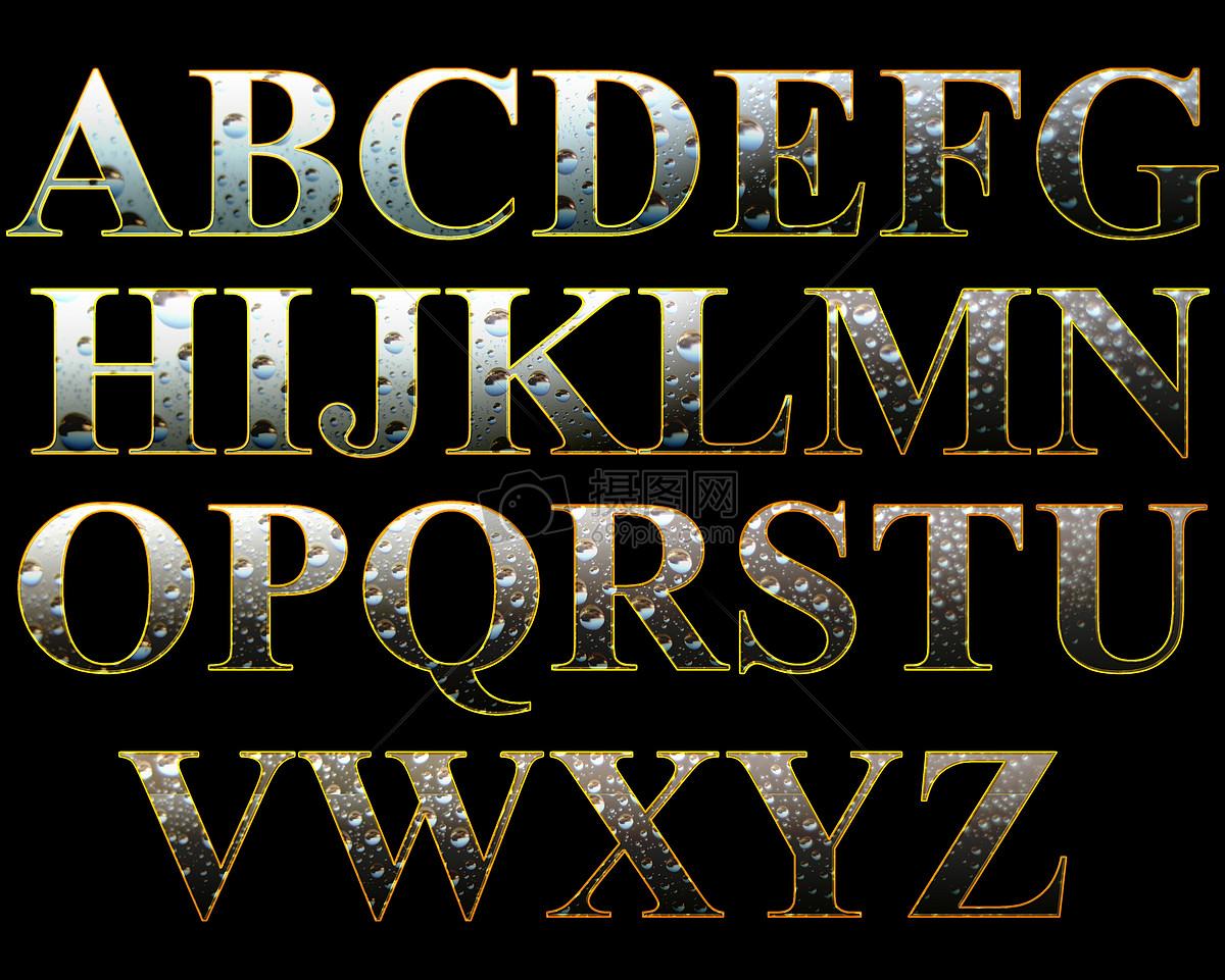 大写的英文字母