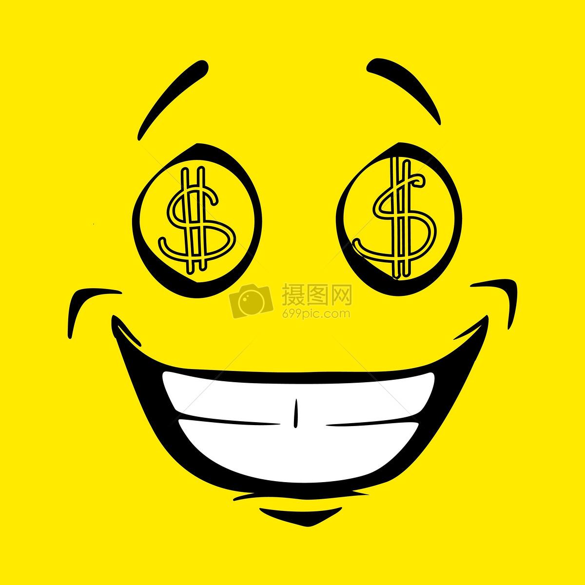 黄色手绘权志龙笑脸