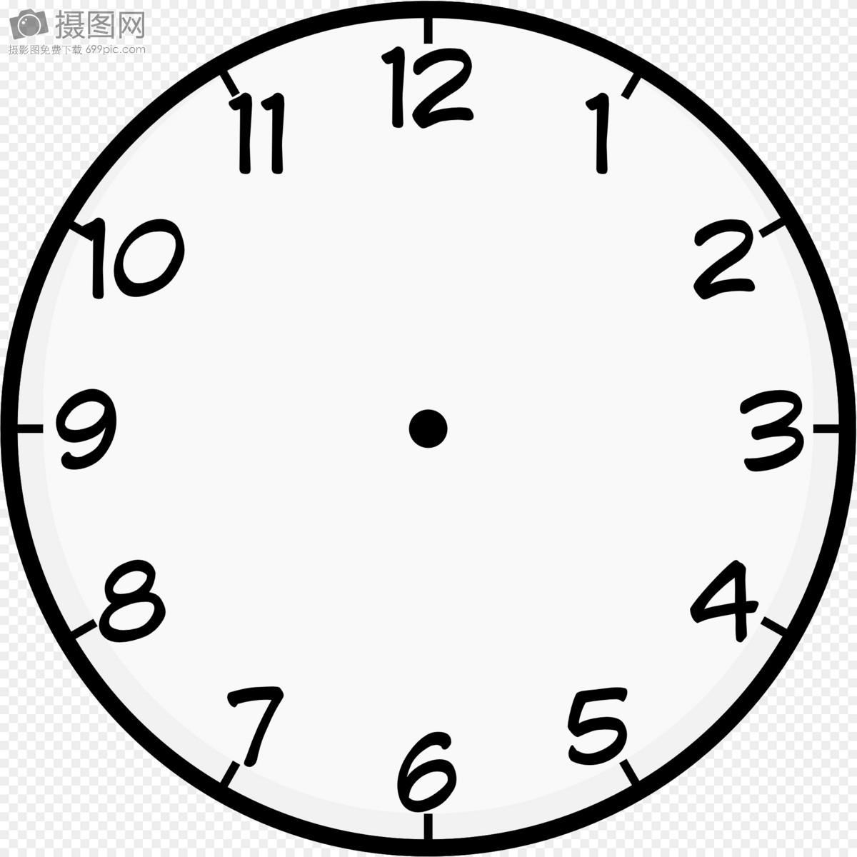 没有指针与秒针的时钟