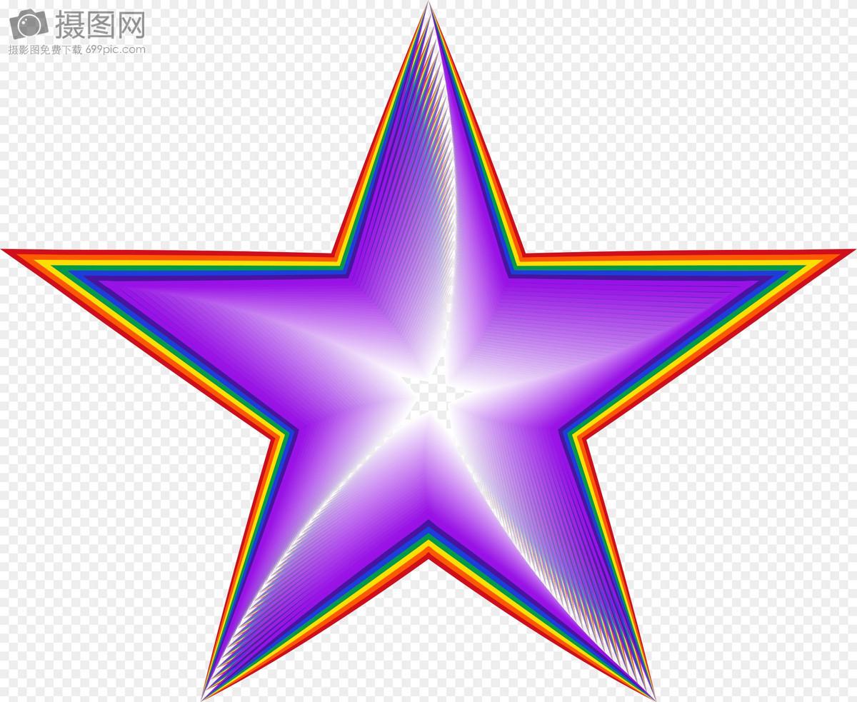 印章带纹路五角星素材 八一