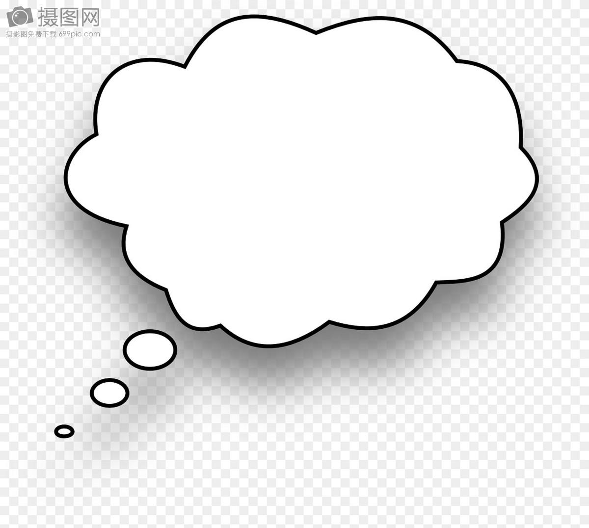 气泡文字框图片素材_免费下载_svg图片格式_高清图片400011393_摄图网