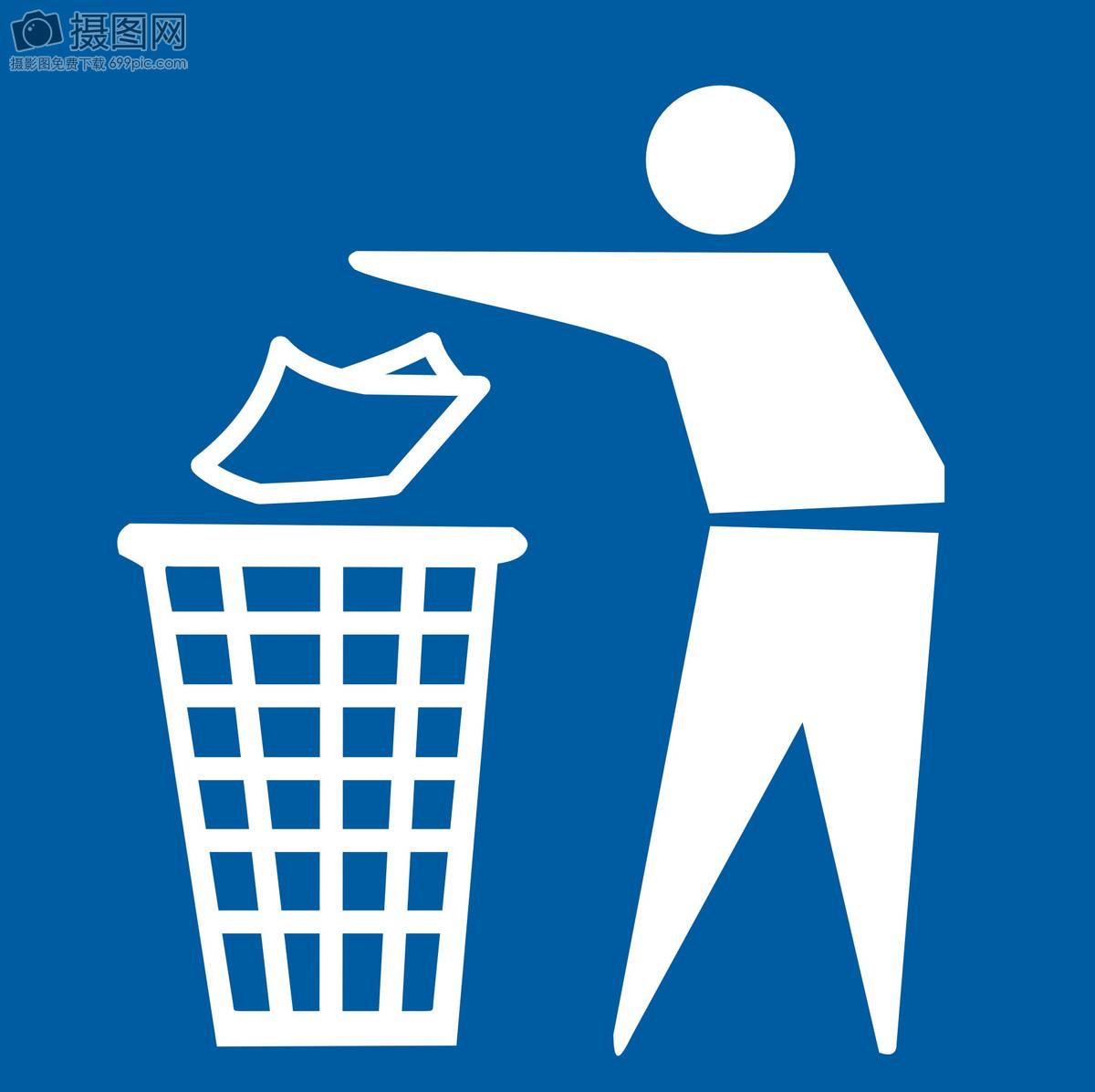 微信朋友圈 qq空间 新浪微博  花瓣 举报 标签: 信息垃圾桶清洁环保迹图片