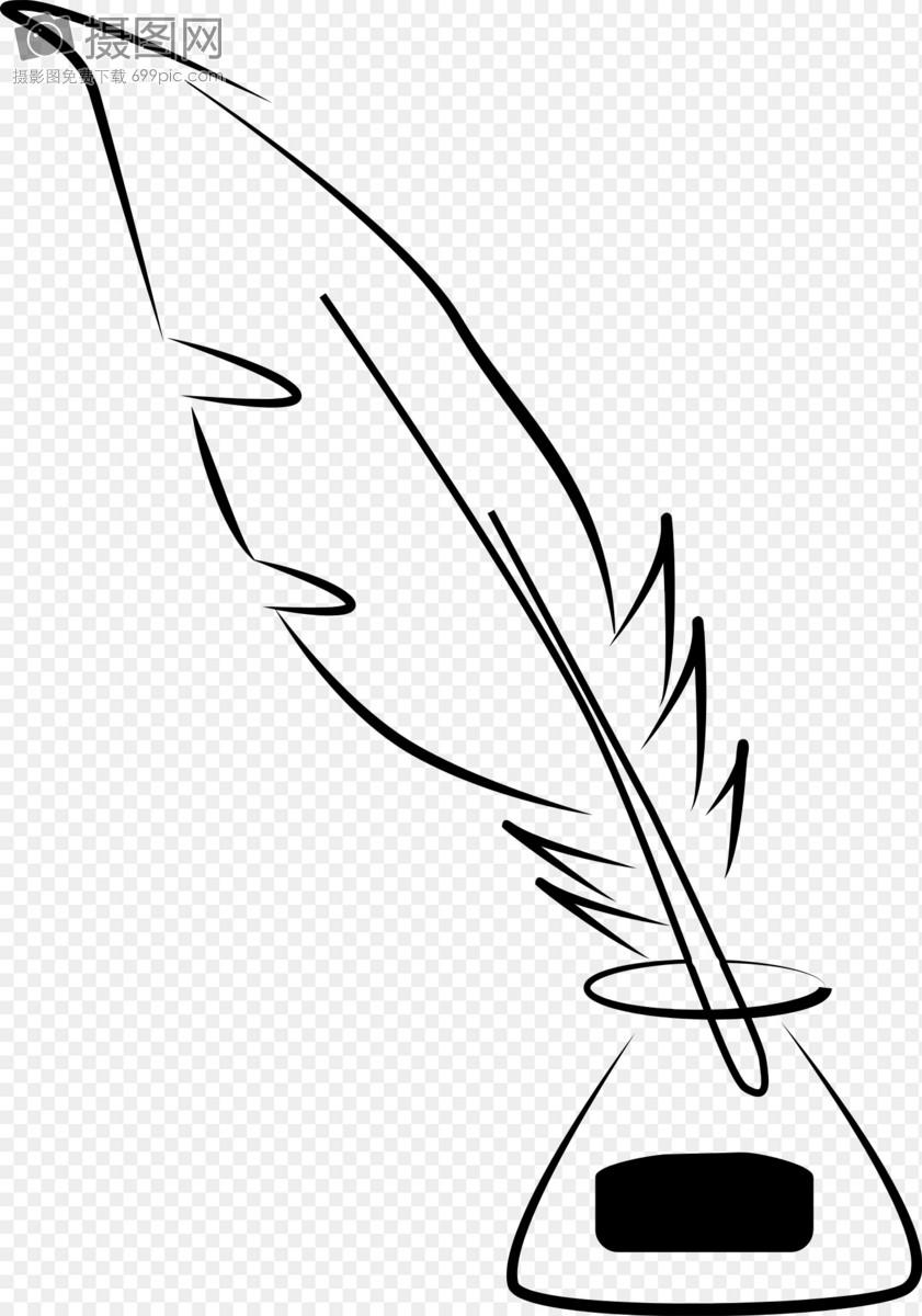 羽毛笔简笔画 图片素材