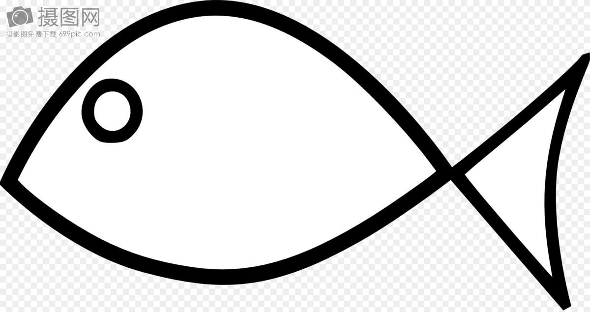 鱼的简笔画