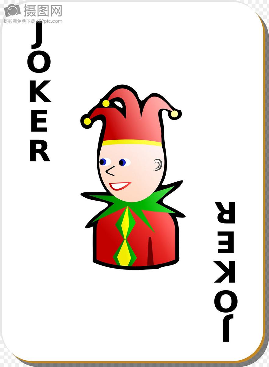 小丑扑克牌摄影图片照片免费下载