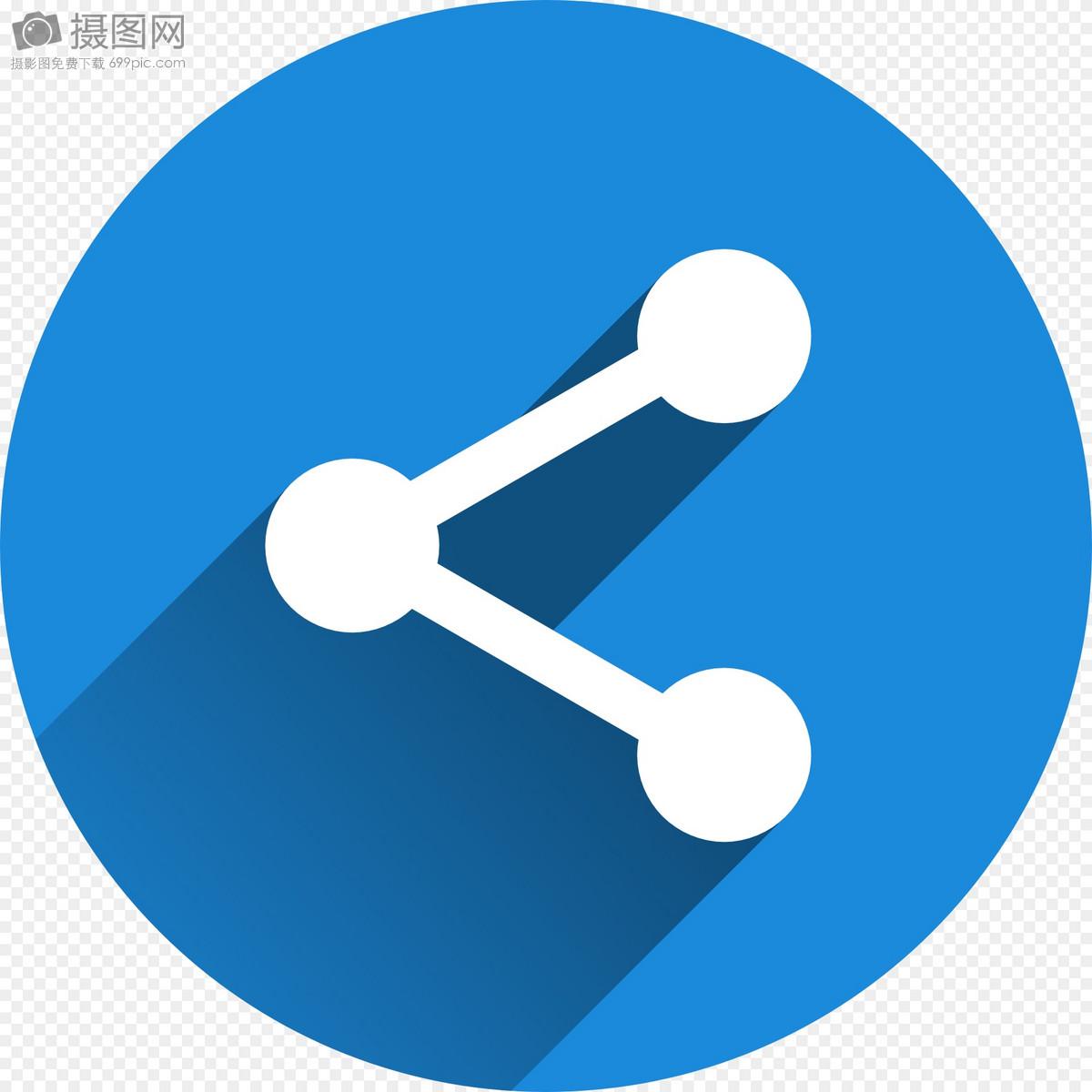 设计模板 元素素材 连接分享图标svg  分享: qq好友 微信朋友圈 qq