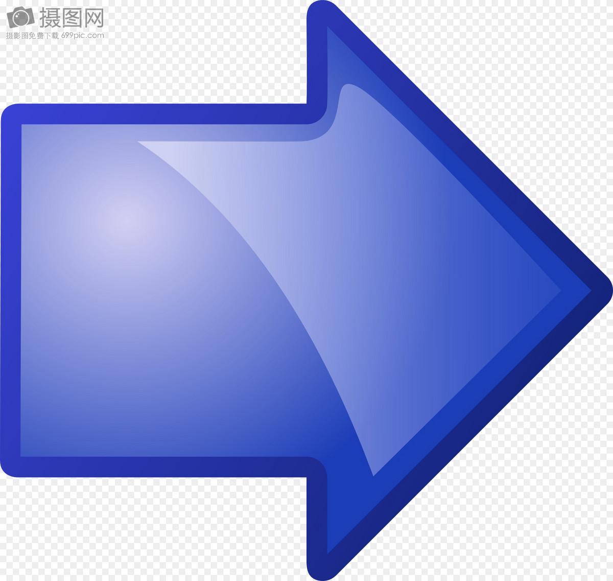 蓝色向右的箭头图标