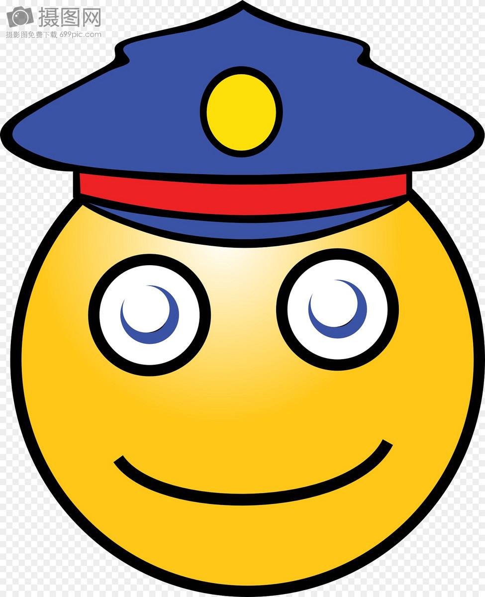 邮递员的笑脸图片素材_免费下载_svg图片格式_高清_摄