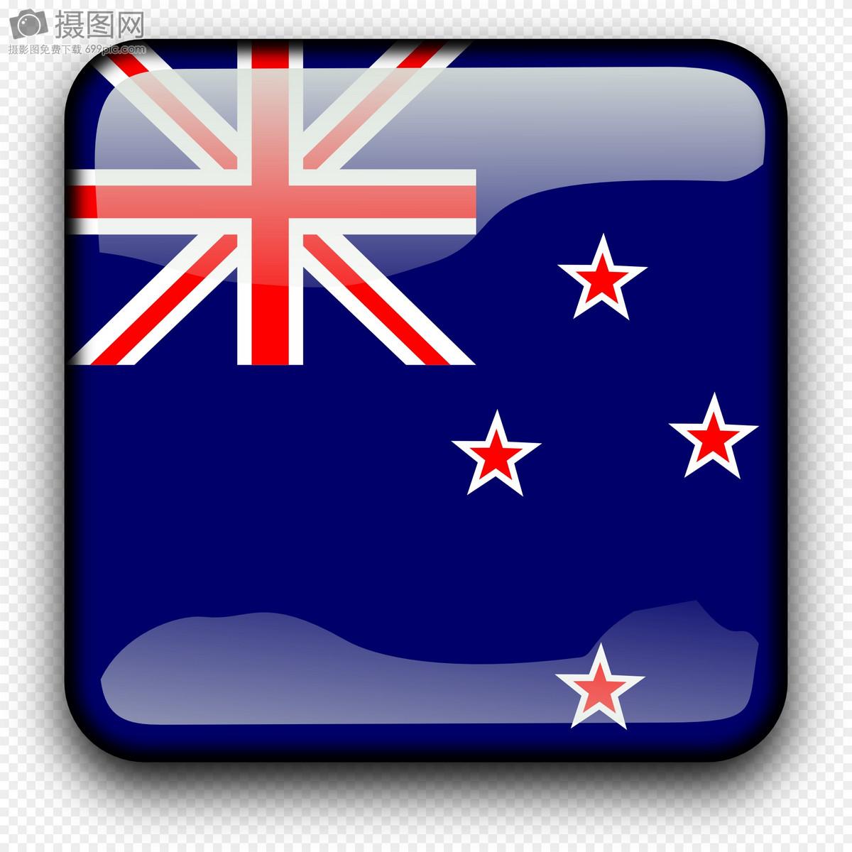 新西兰, 国旗