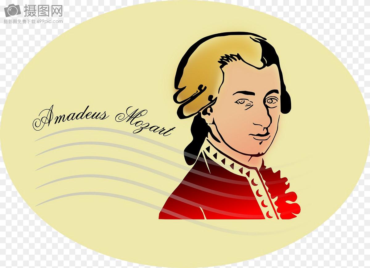 莫扎特肖像图片素材_免费下载_svg图片格式_高清图片