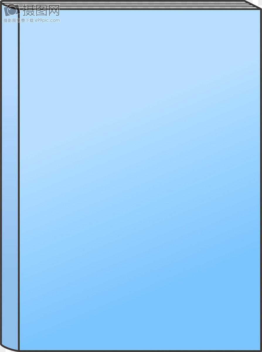 蓝色唯美相框背景素材