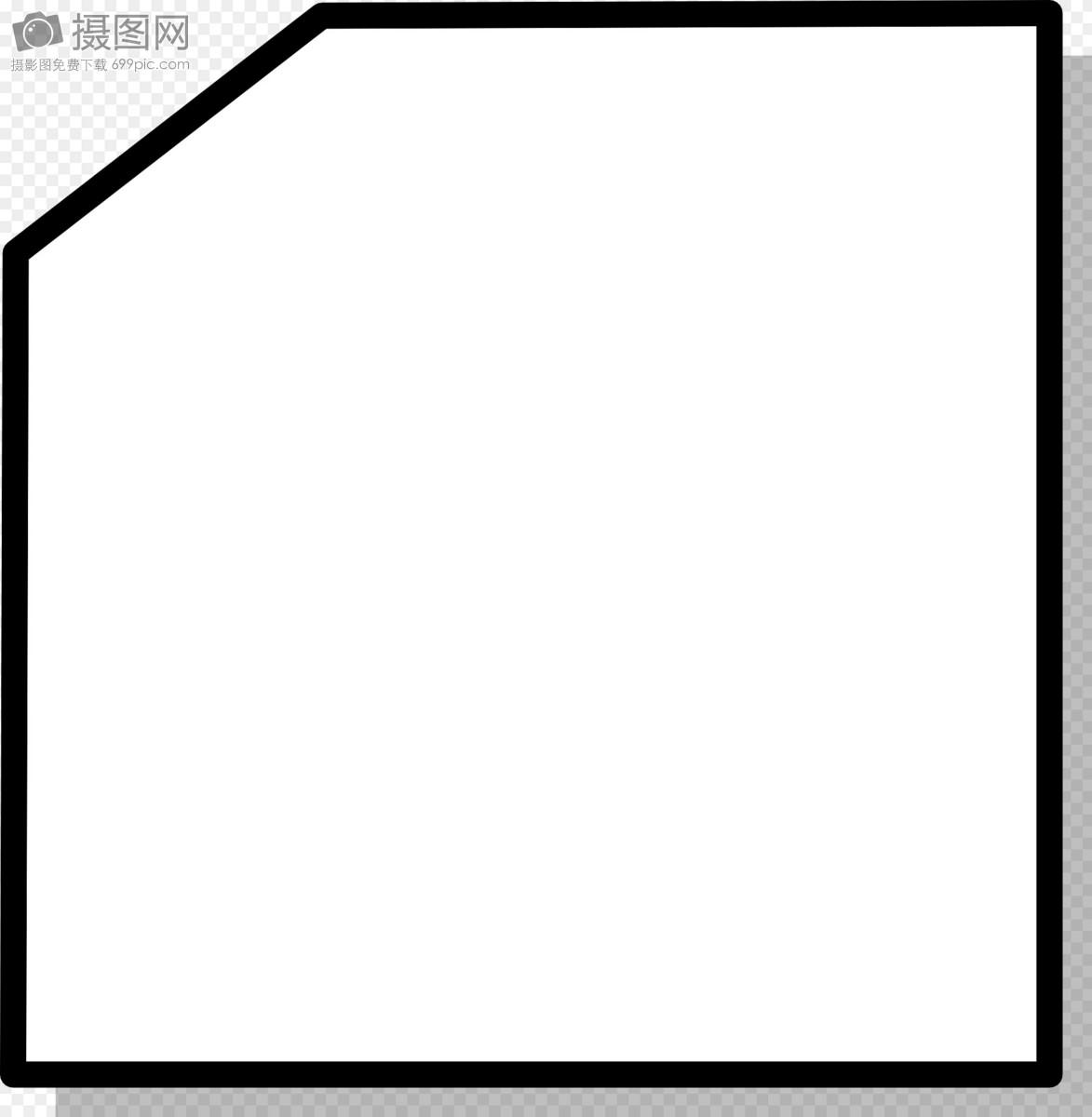 装饰白纸边框画