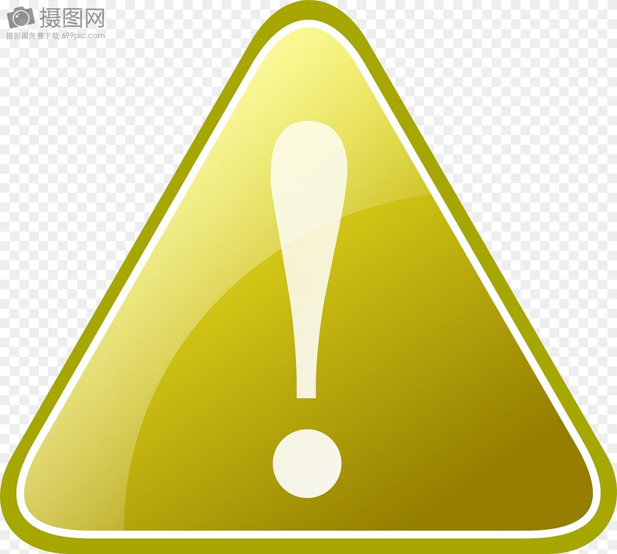 黄色惊叹号标识图片素材_免费下载_svg图片格式_高清