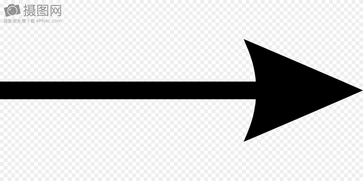 黑色箭头方向标志