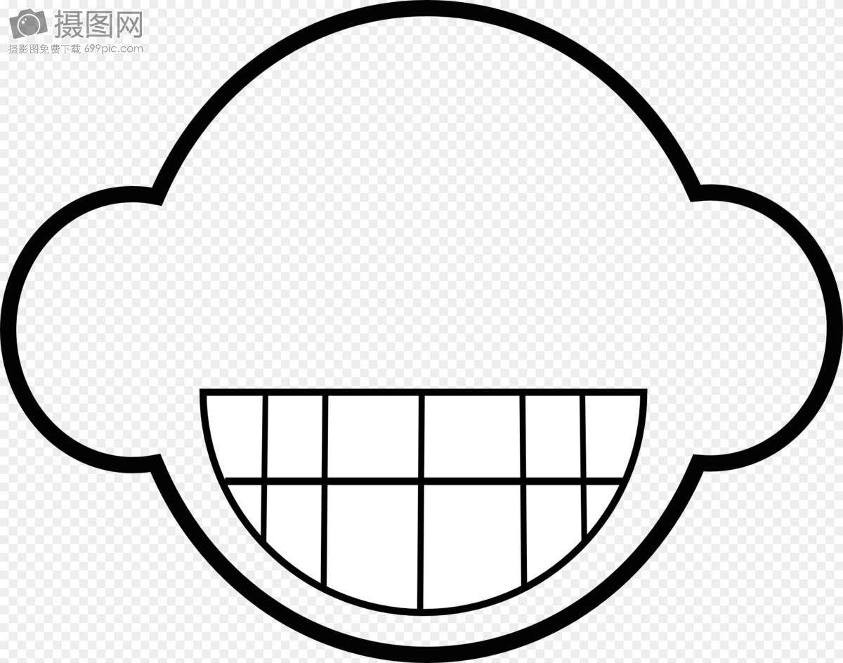 笑脸简笔画手绘