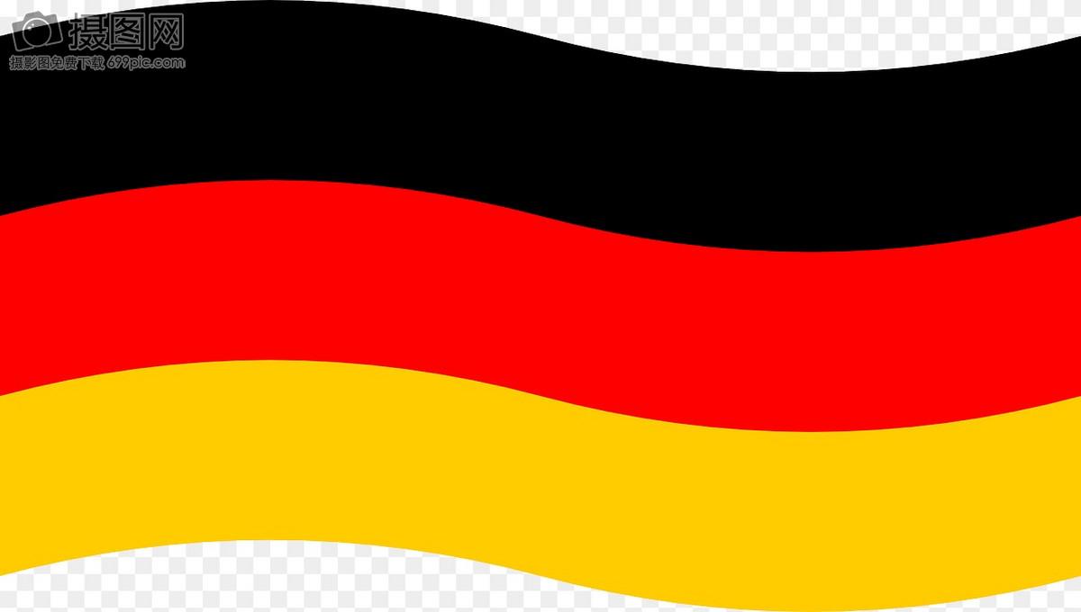 图片 设计模板 元素素材 德国 国旗.