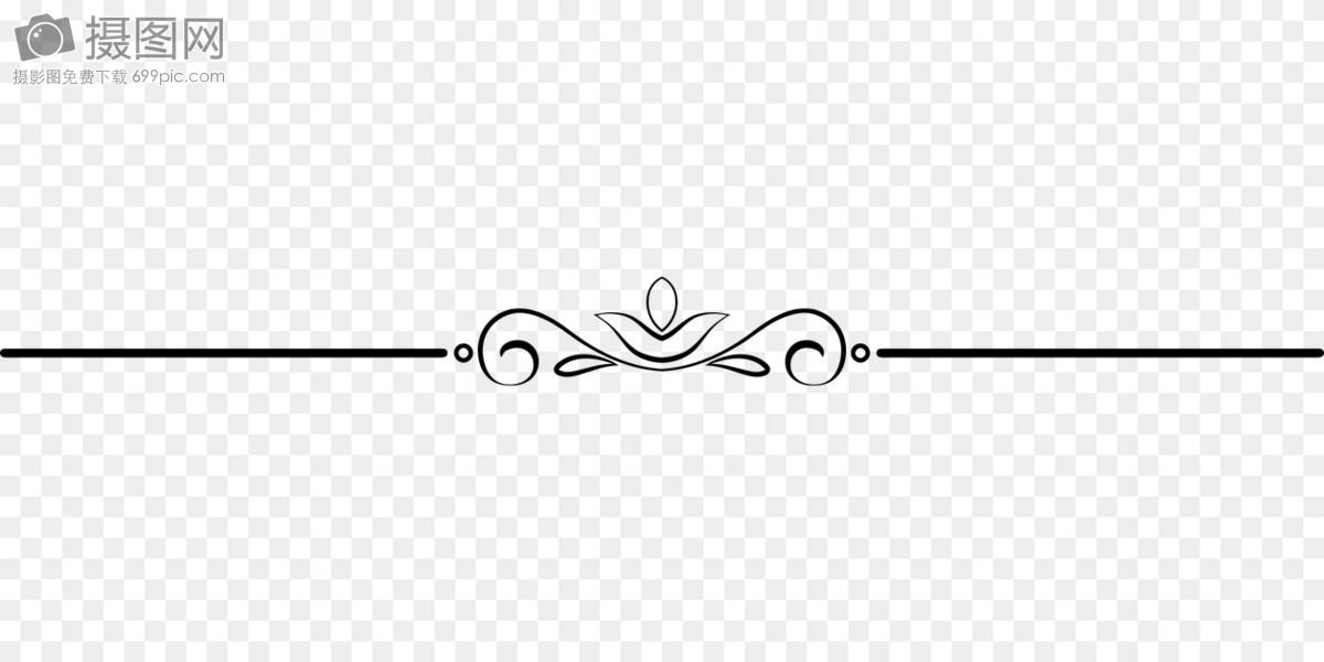 分隔线图片素材_免费下载_svg图片格式_高清图片_摄