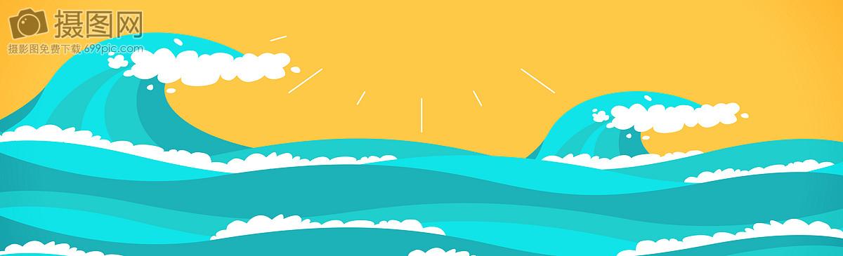 唯美海浪的边框手绘