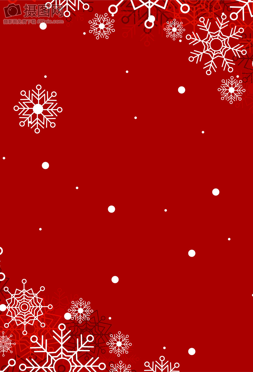 背景淘宝图片bannerdm简约红色圣诞节新年春节喜庆矢量背景下载图片