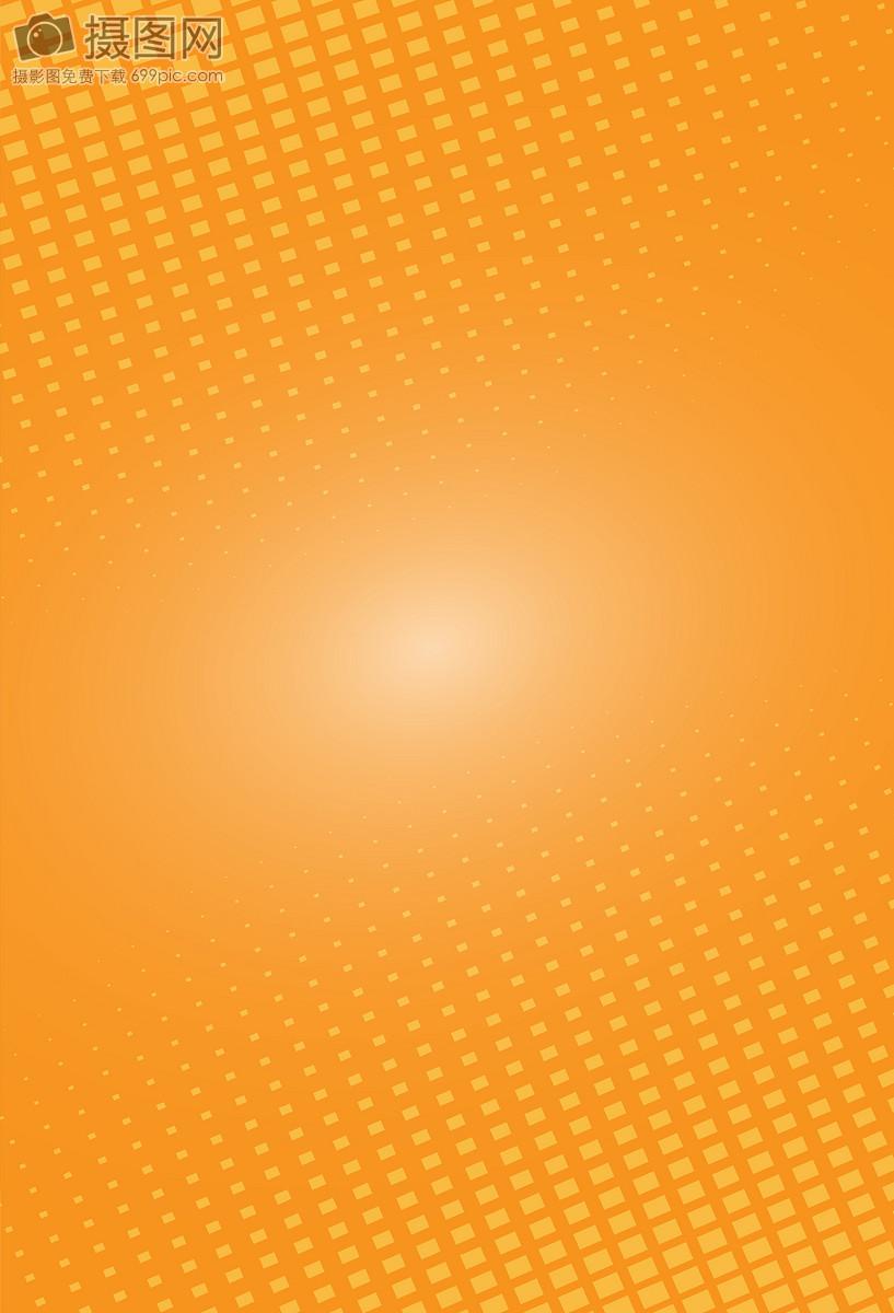 黄色科技渐变多彩方格放射直线圆点风格背景