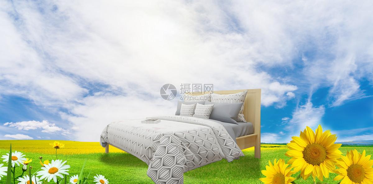 淘宝床上四件套促销海报背景图片