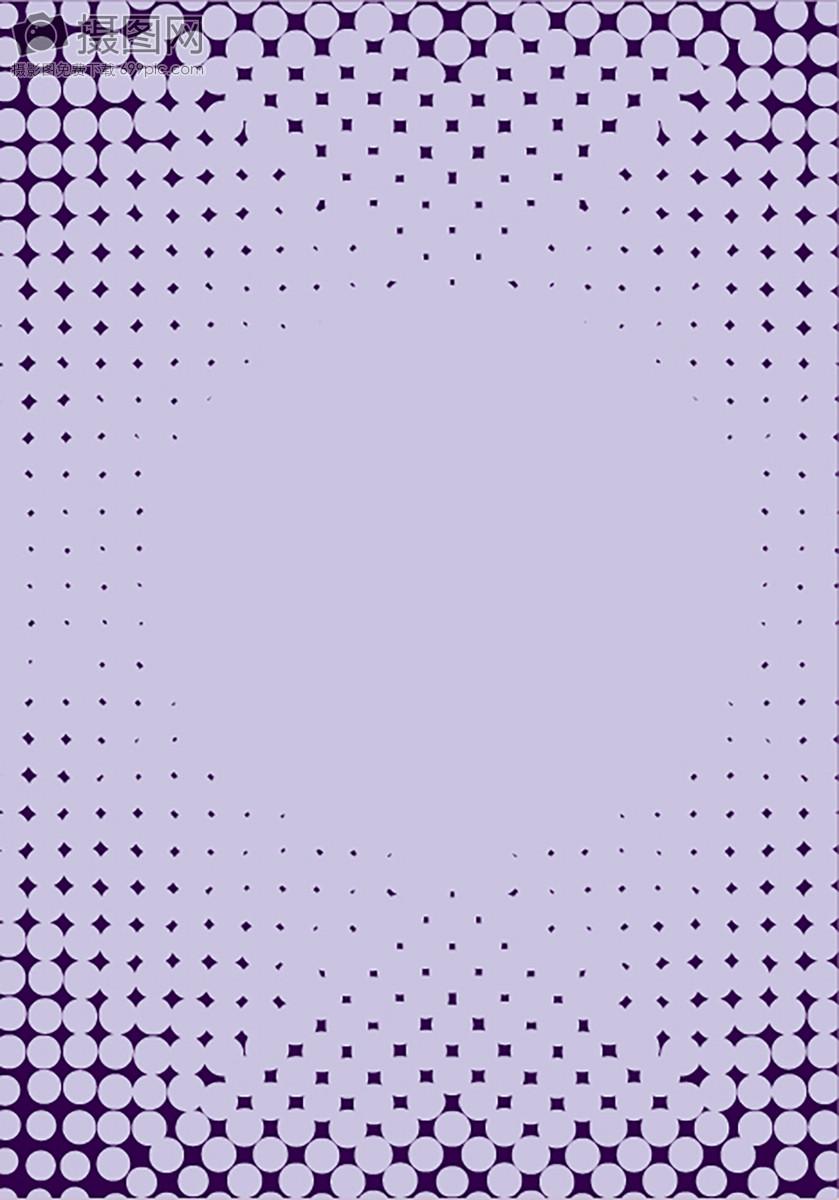 手绘圆点设计图形