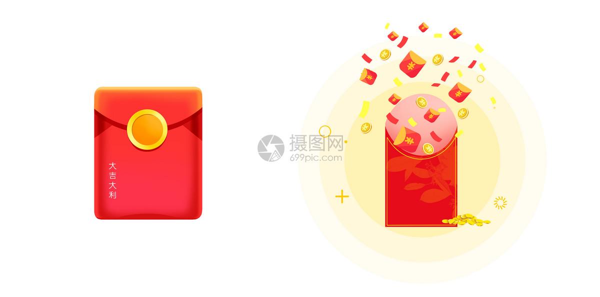 红包矢量图图片素材_免费下载_psd图片格式_vrf高清