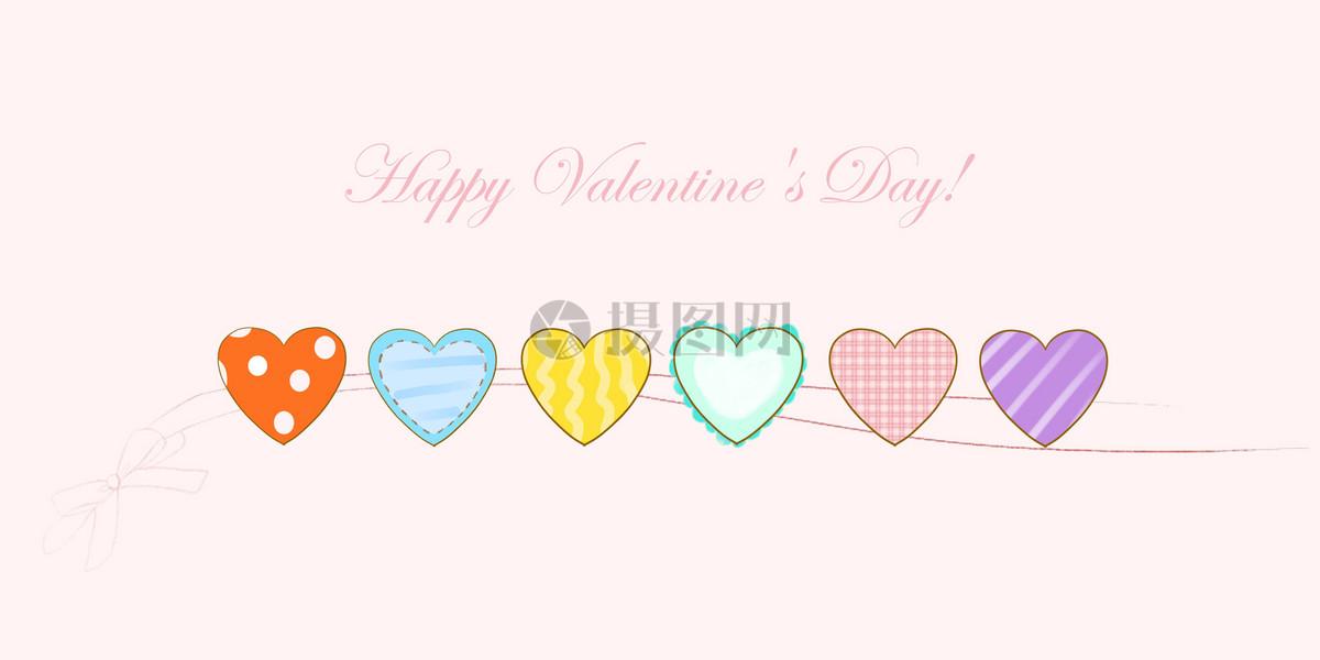 标签: 爱心粉红背景桃心手绘丝带情人节七夕情人节桃心图片情人节