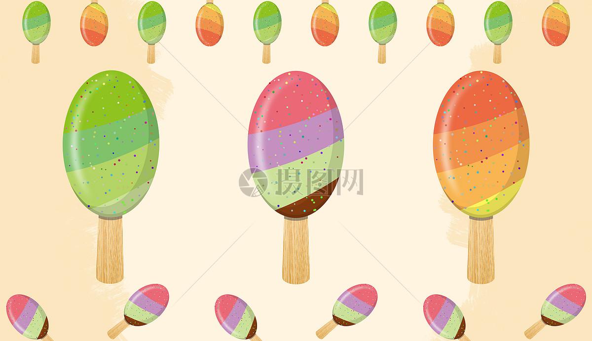 标签: 素材背景雪糕食物手绘彩色冰棒冰淇淋味道夏天冰凉手绘彩色