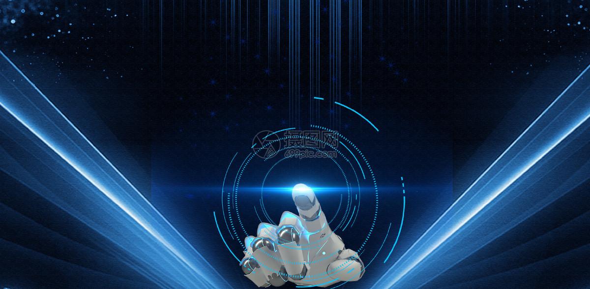 科技人工智能云线条背景图片素材_免费下载_ai图片格式_vrf高清图片