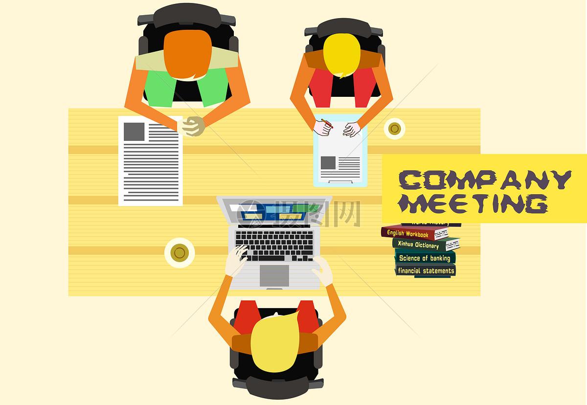 商业插画招聘学习办公室开会三人会议员工会议矢量插画
