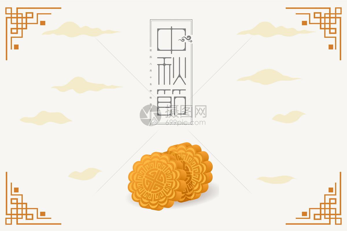 摄图网 创意合成 自然风景 中秋节背景.ai