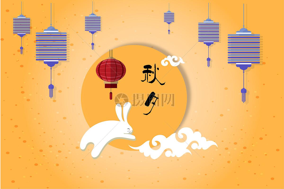 微信朋友圈 qq空间 新浪微博  花瓣 举报 标签: 中秋八月十五团圆节月