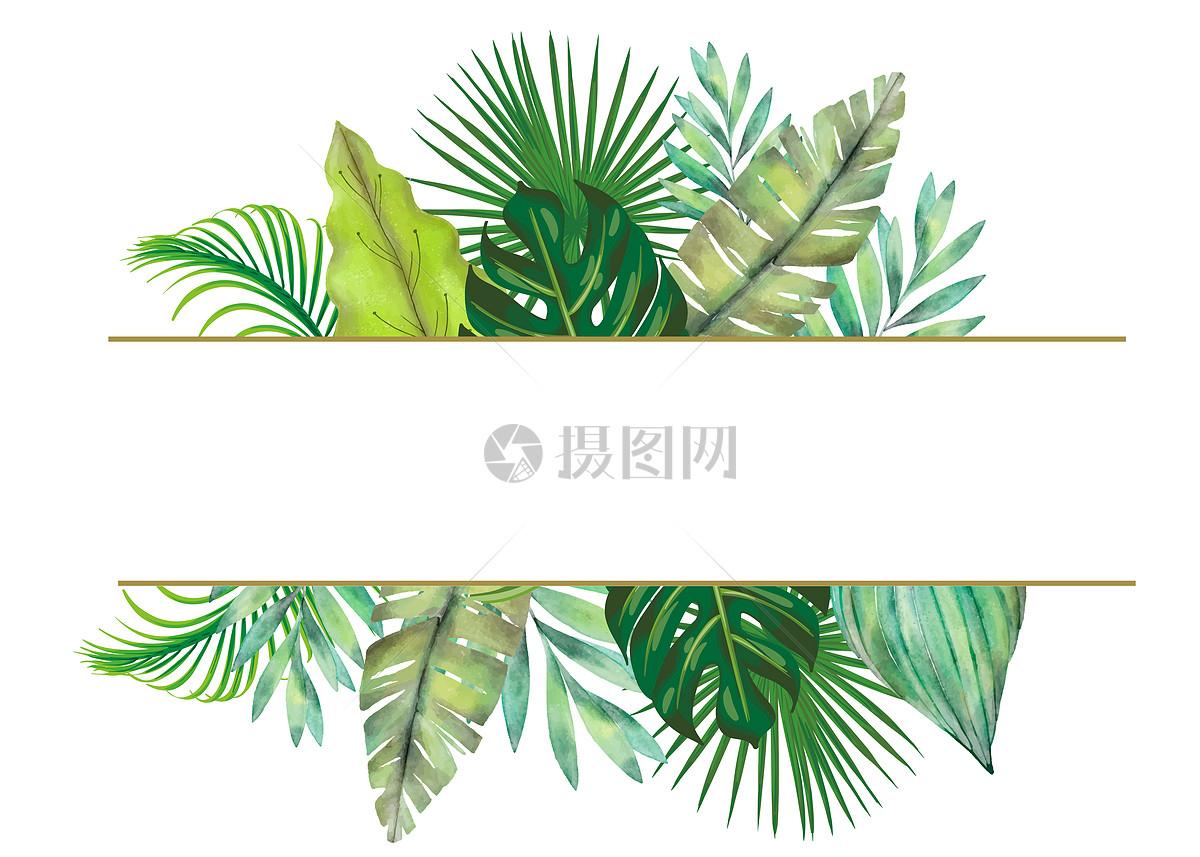 手绘水彩叶子装饰