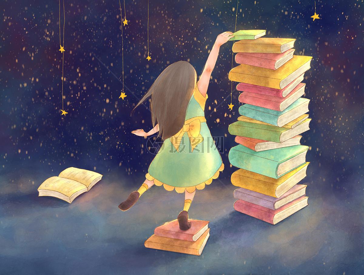 星空下的女孩与书