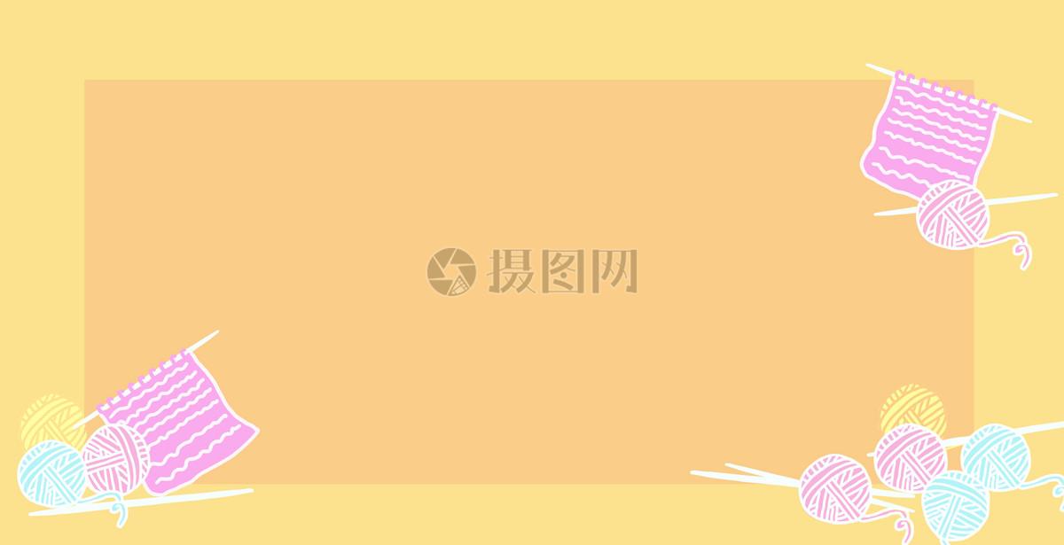 花瓣 举报 标签: 画册背景纯手绘背景毛衣毛线可爱团手帐背景卡通纯