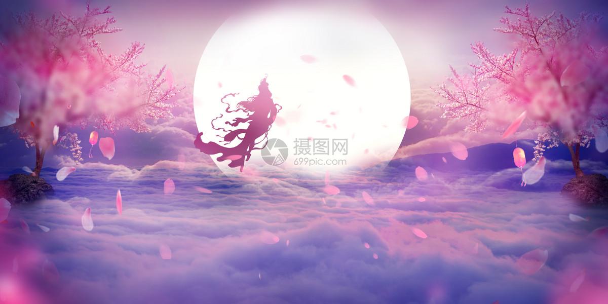 中秋明月嫦娥粉色桃花天空仙境背景图片素材_免费下载_psd图片格式