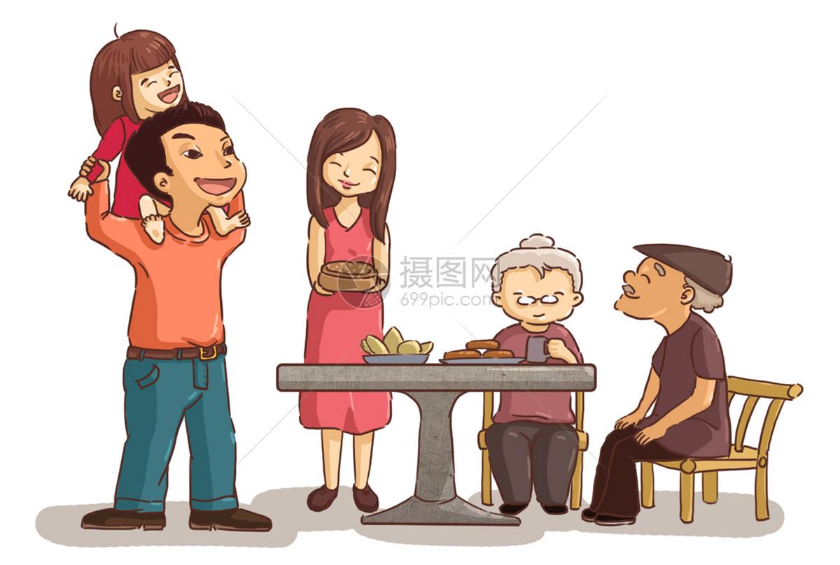 家人团圆卡通人物