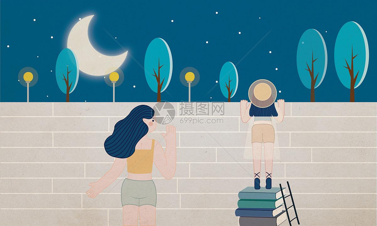 星空下的女孩和书
