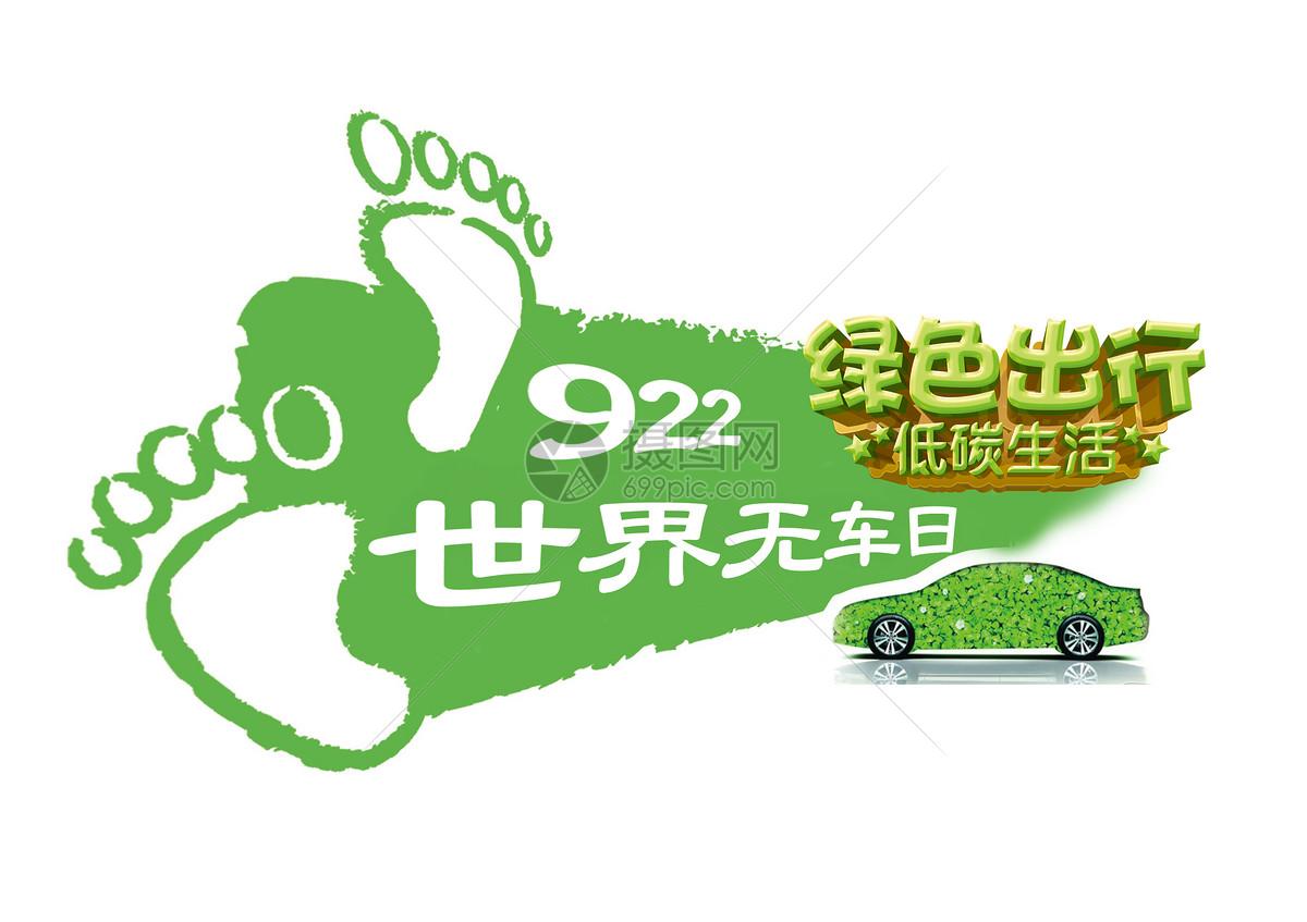 花瓣 举报 标签: 绿色出行绿色未来绿色生活节能减排环境低碳低碳