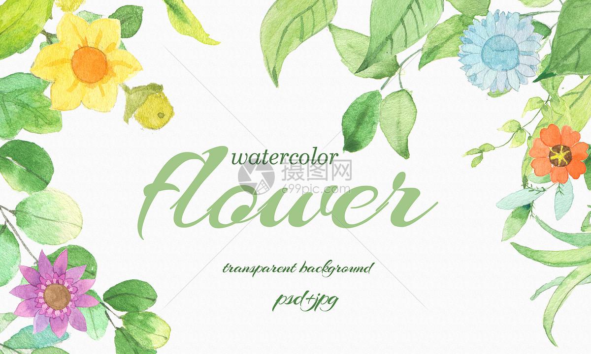 小清新绿色叶子手绘海报图片