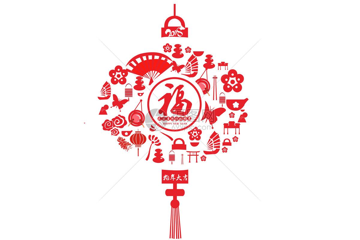 剪纸风春节灯笼图片素材_免费下载_ai图片格式_vrf高清