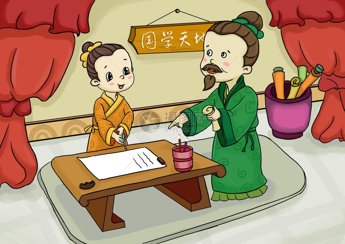 中国传统文化国学教育