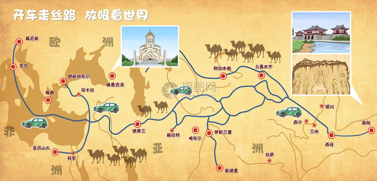 丝绸之路地图图片素材_免费下载_psd图片格式_vrf高清