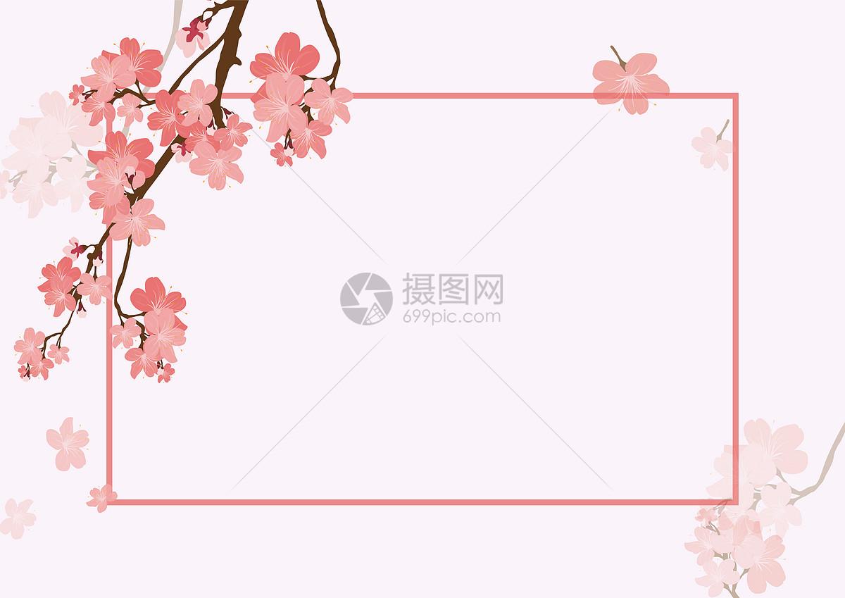 樱花唯美背景