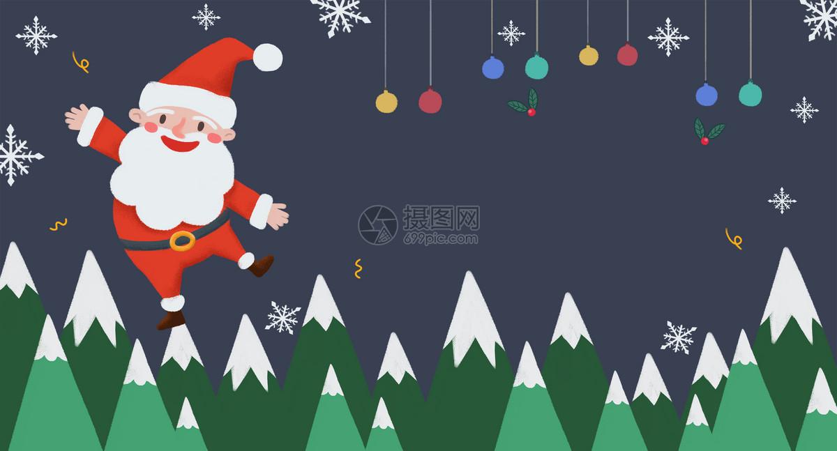 圣诞节手绘插画