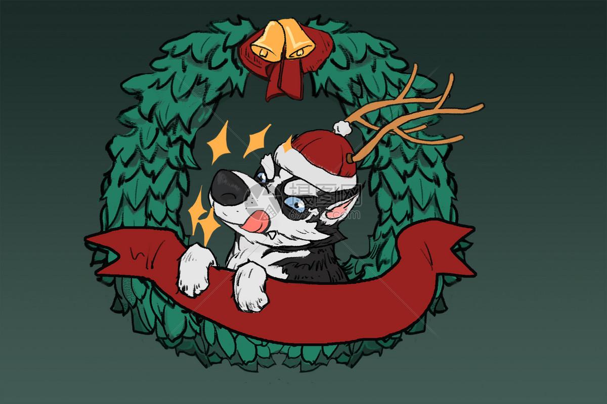 狗年圣诞节手绘插画