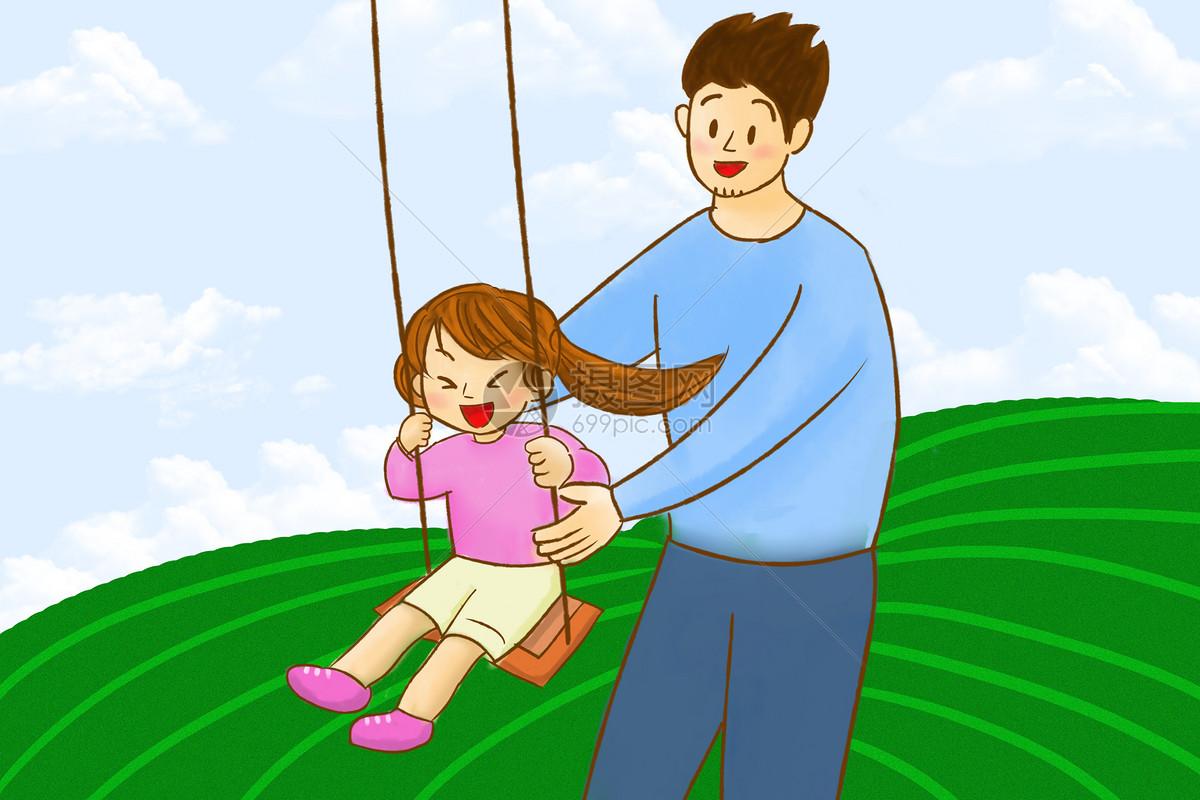 爸爸带女儿荡秋千手绘插画