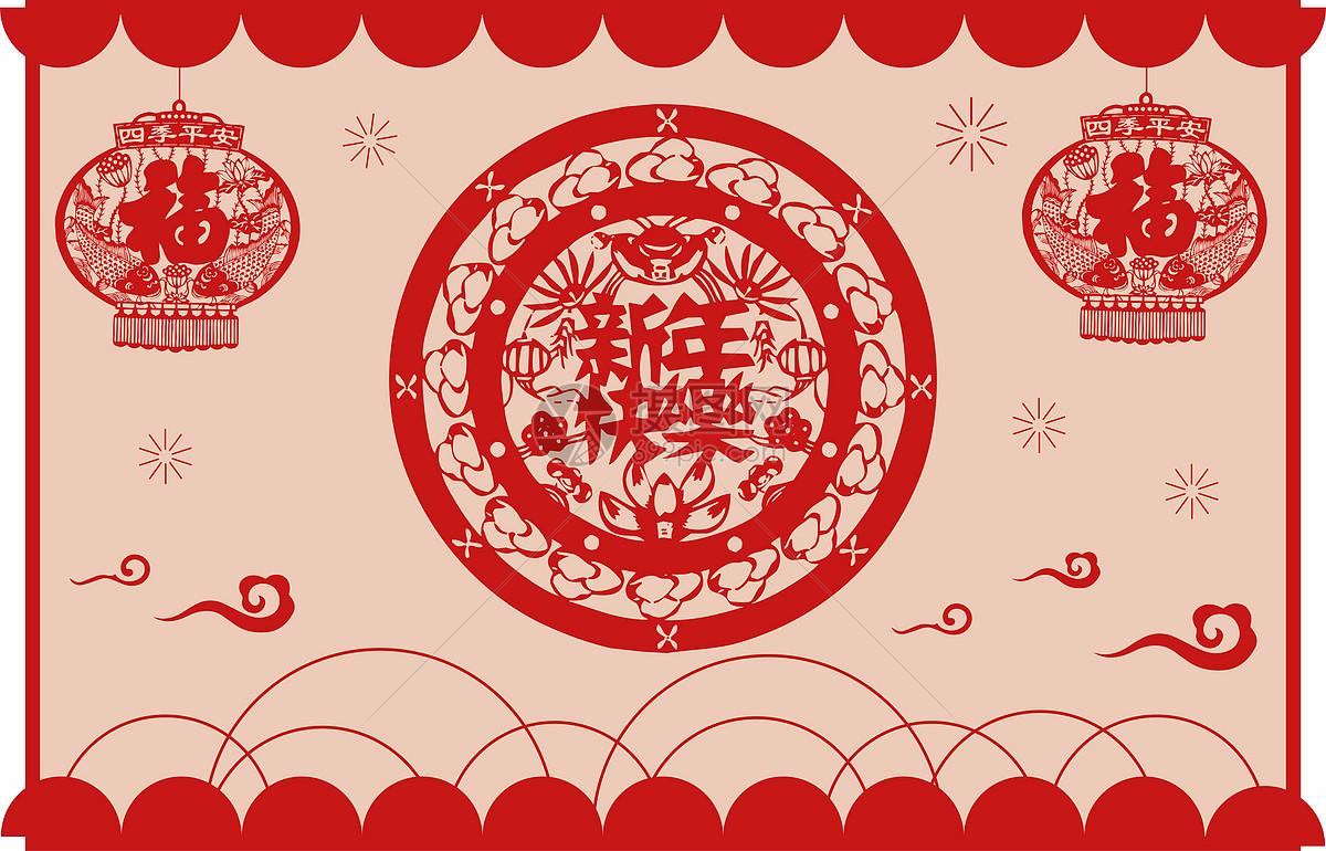新年福字剪纸图片素材_免费下载_ai图片格式_vrf高清图